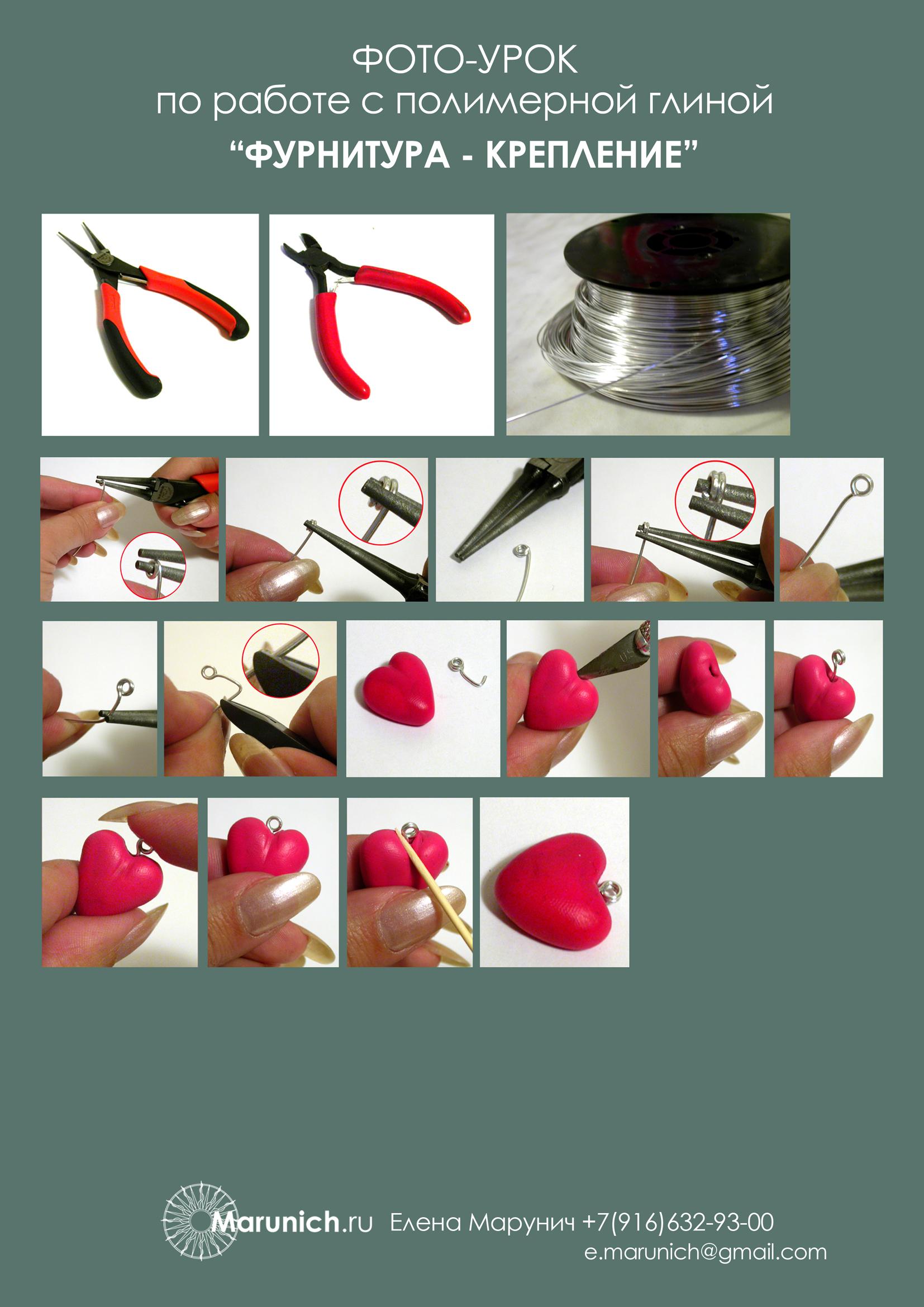 Украшения из полимерной глины своими руками, полимерная.